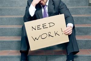 در مورد بیمه بیکاری و اختیاری بیشتر بدانید.