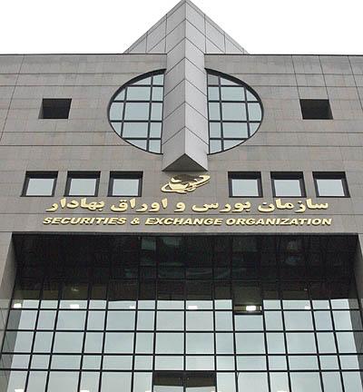 متن دستورالعمل انضباطی کارگزاران منتشر شد
