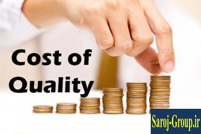 هزینه یابی کیفیت به عنوان محرکی برای بهبود مستمر