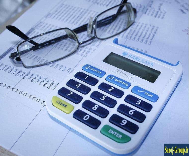 نمونه گزارش های حسابرس مستقل