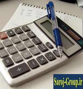 نحوه محاسبه حقوق ماهیانه ( ماده ۳۷ قانون کار )