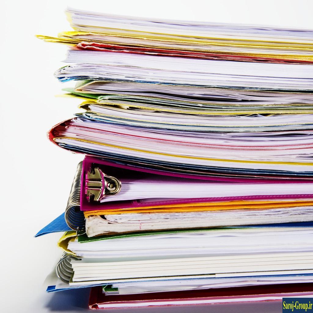 شرح وظايف مسئول دفتر داری و تنظيم حساب