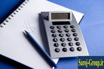 قوانین کار (عائله مندی-ماموریت-عیدی-مرخصی-اضافه کاری-شب کاری-نوبت کاری)
