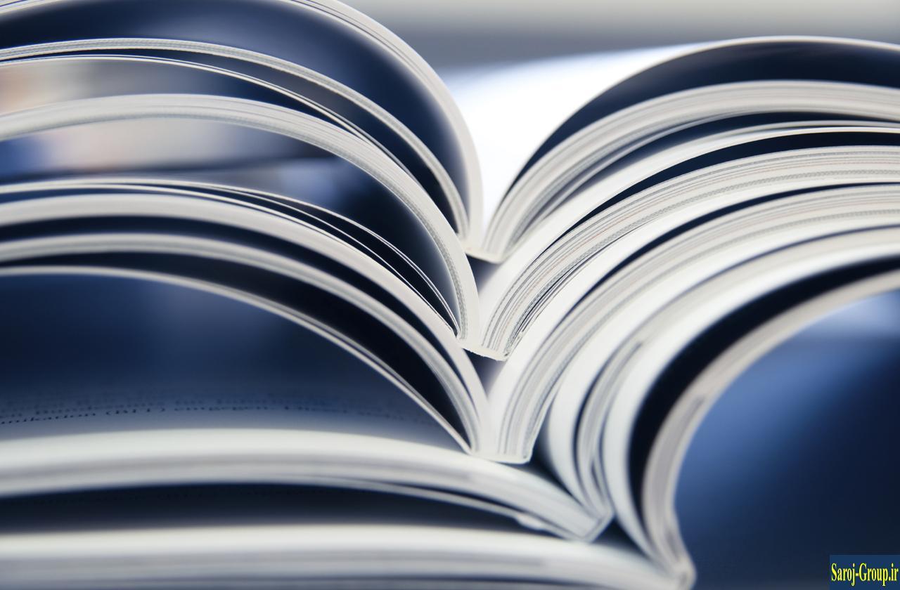 مقاله انگلیسی هدف حسابداری و مفهوم ارزیابی ارزش منصفانه با ترجمه فارسی