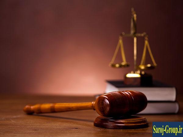 کسر از حقوق کارمندان - شرح ماده 96 قانون اجرای احکام مدنی - قسمت اول