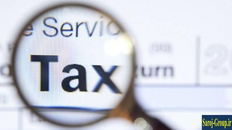 درآمدهایی که از مالیات معاف هستند! +جدول