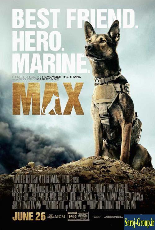 دانلود فیلم Max 2015 با لینک مستقیم 10