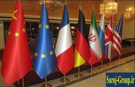 نشست پایانی گروه ۵+۱ و ایران