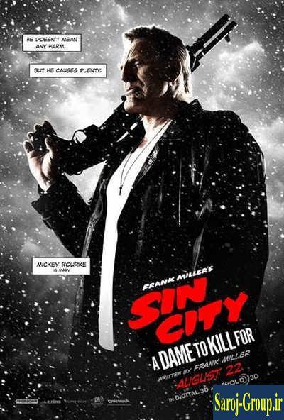 دانلود فیلم Sin City: A Dame to Kill For 2014 با لینک مستقیم