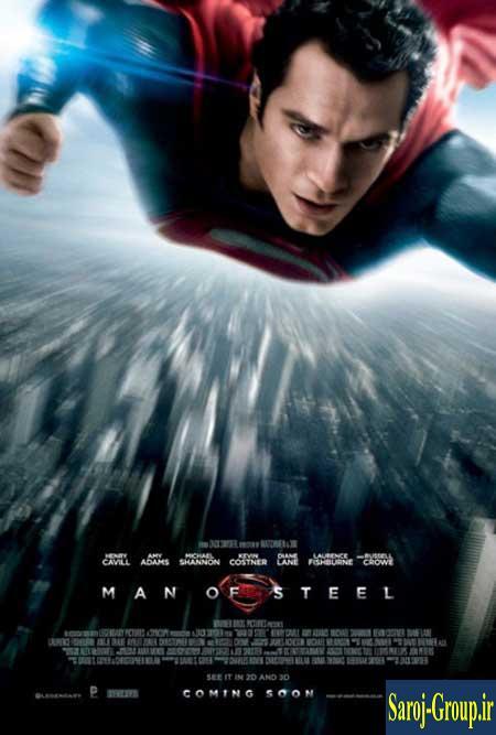 دانلود فیلم Man of Steel 2013 با لینک مستقیم و کیفیت BluRay 720p