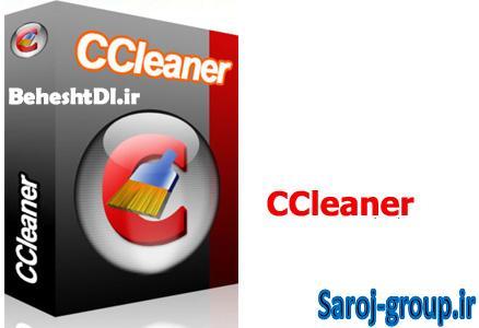 دانلود CCleaner v5.04.5151 Pro – نرم افزار پاک سازی و بهینه سازی ویندوز