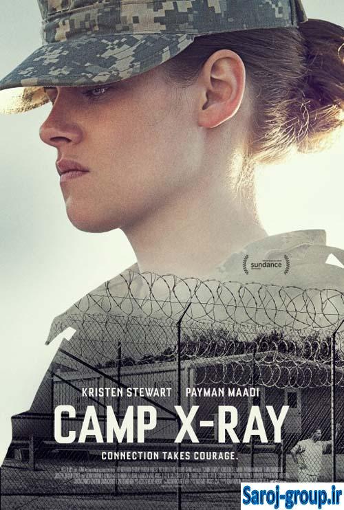 دانلود فیلم جدید The Camp X-Ray2014 کمپ اشعه ایکس 2014 با لینک مستقیم