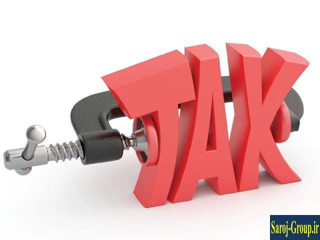 مالیات تکلیفی و تفاوت آن با مالیات بر عملکرد