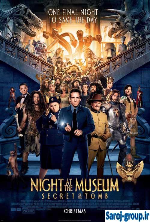 دانلود فیلم شبی در موزه