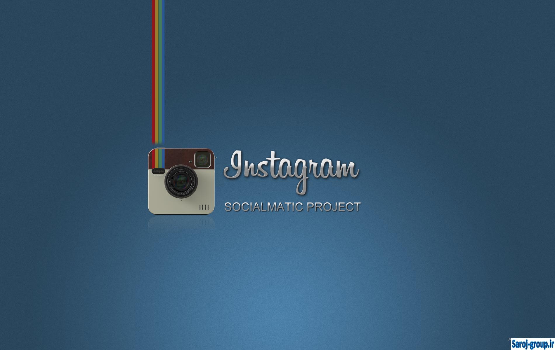 دانلود Instagram 6.20.0 جدیدترین نسخه اینستاگرام اندروید+ نسخه مود شده OGInsta