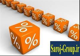 وزارت صنعت دنبال کاهش نرخ سود بانکی است